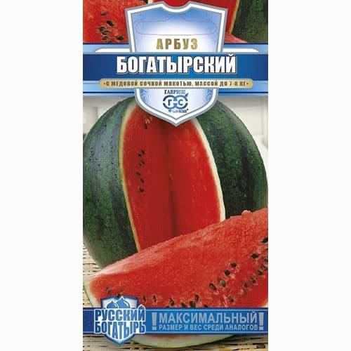 Арбуз Богатырский Гавриш изображение 1 артикул 65197