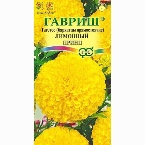 Бархатцы Лимонный Принц Гавриш изображение 1 артикул 66016