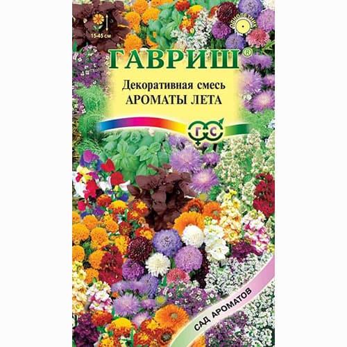 Декоративная смесь Ароматы лета, смесь окрасок Гавриш изображение 1 артикул 66063