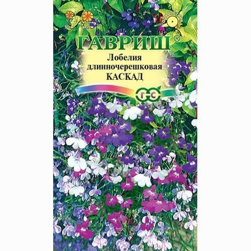 Лобелия Каскад, смесь окрасок Гавриш изображение 1 артикул 66088