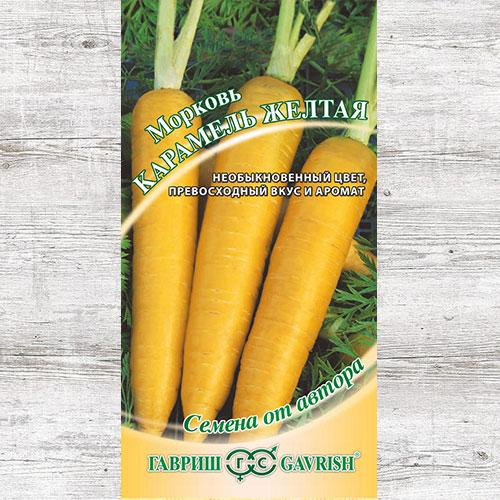 Морковь Карамель желтая Гавриш изображение 1 артикул 65025