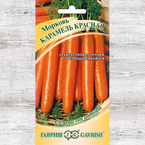 Морковь Карамель красная Гавриш изображение 1 артикул 65026