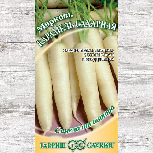 Морковь Карамель сахарная Гавриш изображение 1 артикул 65028