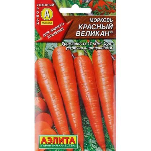 Морковь Красный великан Русский огород НК изображение 1 артикул 65677