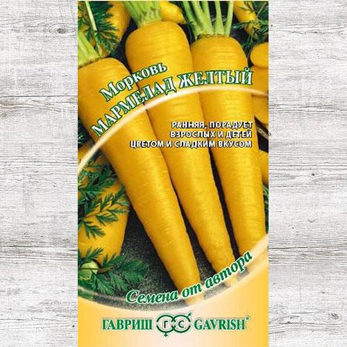 Морковь Мармелад желтый Гавриш изображение 1 артикул 65030