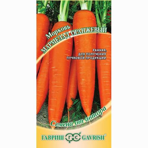 Морковь Мармелад оранжевый Гавриш изображение 1 артикул 65032