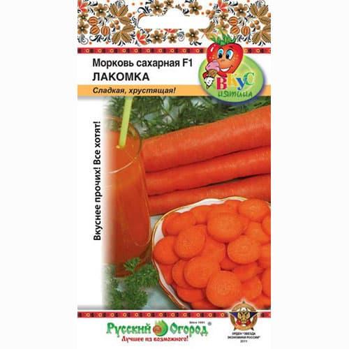 Морковь сахарная Лакомка F1 Русский огород НК изображение 1 артикул 65346