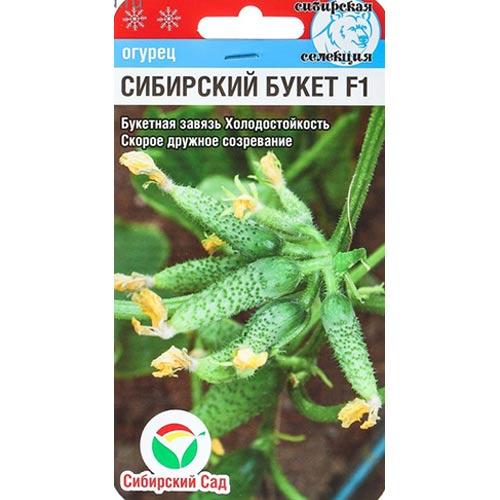 Огурец Сибирский букет F1 Сибирский сад изображение 1 артикул 65398