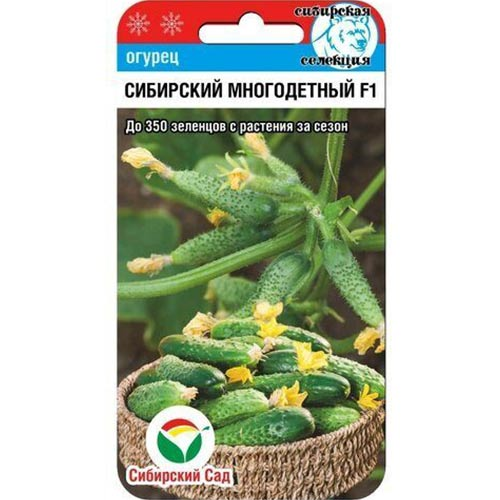 Огурец Сибирский многодетный F1 Сибирский сад изображение 1 артикул 65399