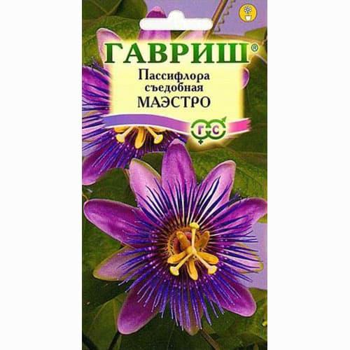 Пассифлора съедобная Маэстро Гавриш изображение 1 артикул 65955