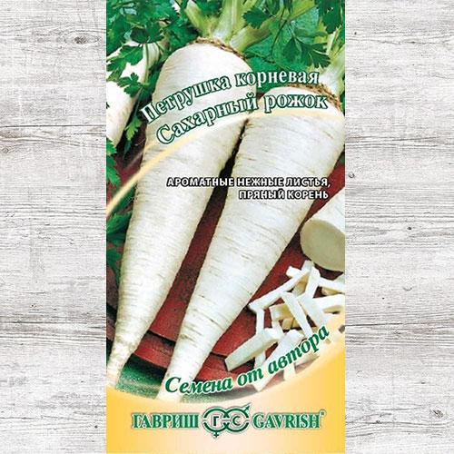 Петрушка корневая Сахарный рожок Гавриш изображение 1 артикул 65912