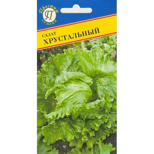 Салат кочанный Хрустальный Престиж изображение 1 артикул 65762