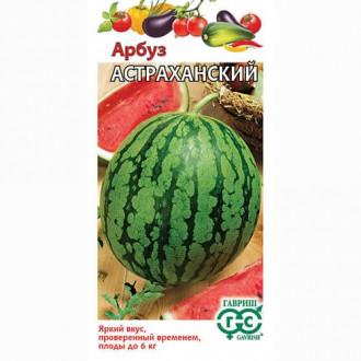 Арбуз Астраханский Гавриш изображение 8