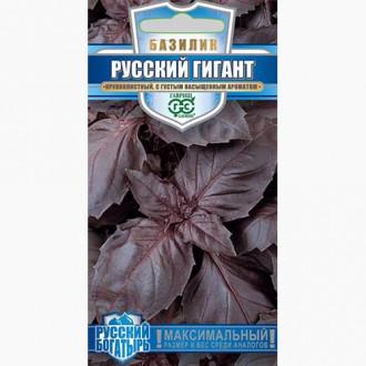 Базилик Русский гигант фиолетовый Гавриш изображение 4