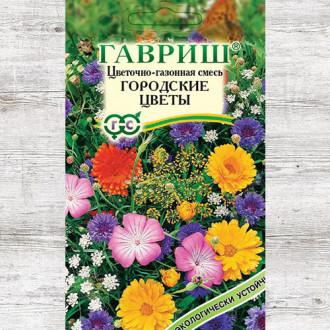 Газон цветочный Городские цветы, смесь окрасок Гавриш изображение 8