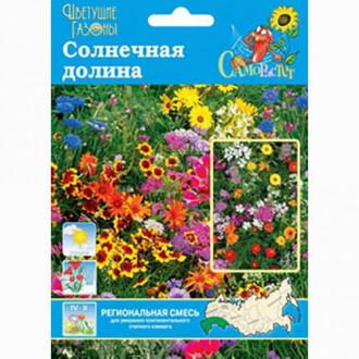 Газон цветущий Солнечная долина, смесь окрасок Русский огород НК изображение 3