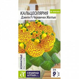 Кальцеолярия Дэинти Черевички желтые F1 Семена Алтая изображение 1