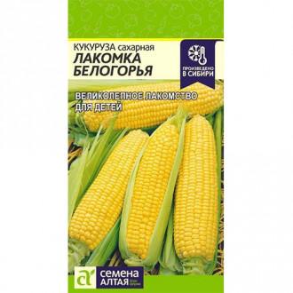 Кукуруза Лакомка Белогорья Семена Алтая изображение 8