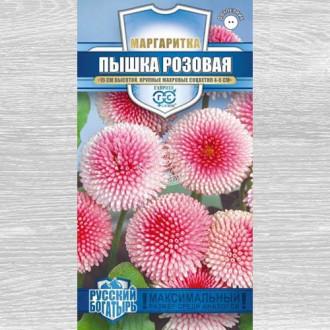 Маргаритка Пышка розовая Гавриш изображение 6