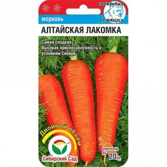Морковь Алтайская лакомка Сибирский сад изображение 6