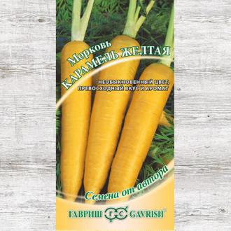 Морковь Карамель желтая Гавриш изображение 7