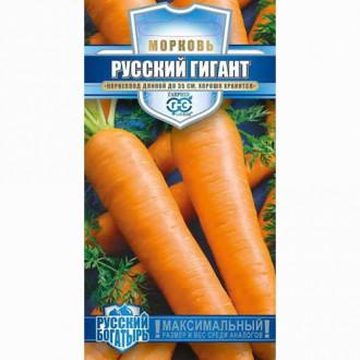 Морковь Русский гигант Гавриш изображение 5