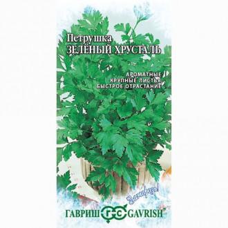 Петрушка листовая Зеленый хрусталь Гавриш изображение 5