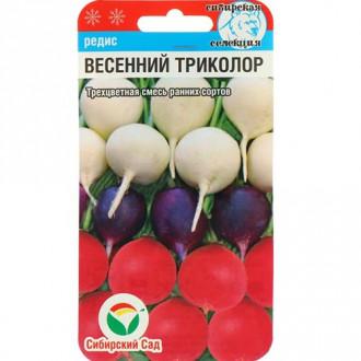 Редис Весенний триколор, смесь сортов Сибирский сад изображение 4