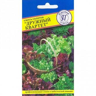 Салат листовой Дружный квартет, смесь сортов Престиж изображение 4