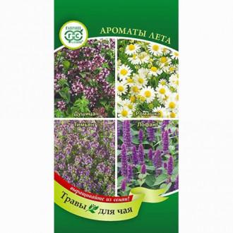 Травы для чая Ароматы лета, смесь сортов Гавриш изображение 1