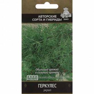 Укроп Геркулес Поиск изображение 3