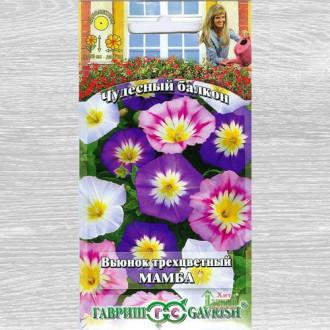 Вьюнок трехцветный Мамба, смесь окрасок Гавриш изображение 3