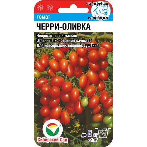 Томат Черри-Оливка Сибирский сад изображение 1 артикул 65416