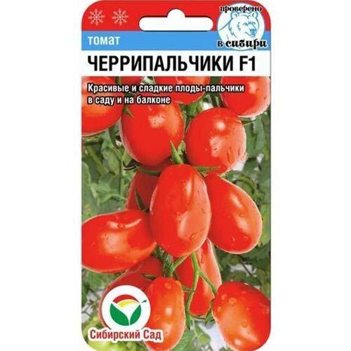 Томат Черрипальчики F1 Сибирский сад изображение 1 артикул 65417