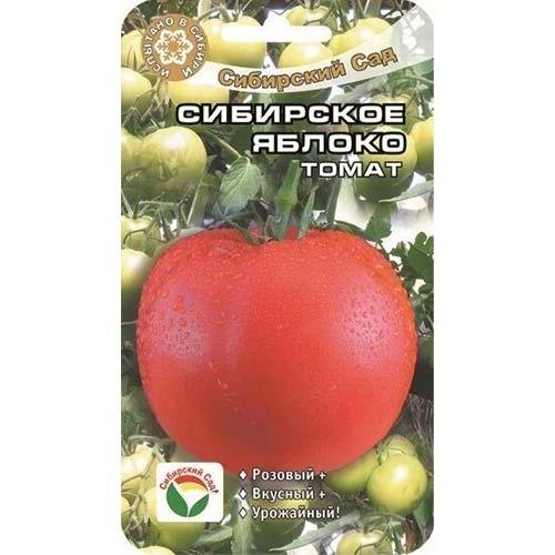 Томат Сибирское яблоко Сибирский сад изображение 1 артикул 65414